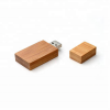 Customized-wooden-usb-hard-drive-bamboo-usb (1)