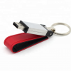 Popular-leather-usb-flash-drive-get-free (2)