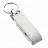 Popular-leather-usb-flash-drive-get-free (5)