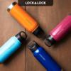 binh-giu-nhiet-lock-lock2